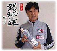 元サッカ-日本代表・山野孝義氏...